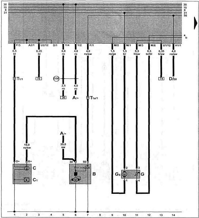 Схема электрическая фольксваген кадди