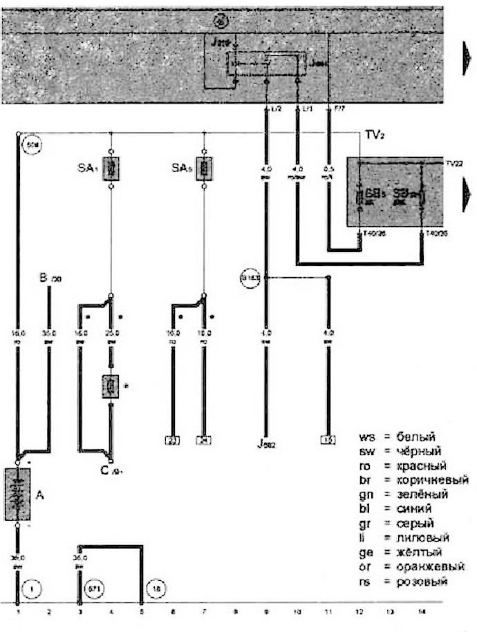 Тигуан генератор схема